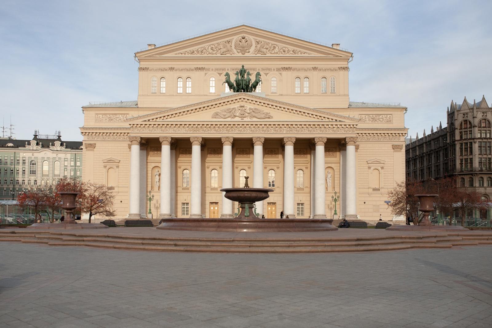 Bolshoi Teather, Moscow - Russia